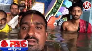Pulichintala Project Back Water Drowned Temple In Suryapet | Teenmaar News  Telugu News