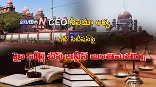 High Court Chief Justice Final Judgment On Studio N CEO Neelima Arya's WRIT Petition