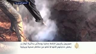 سوريون يكررون النفط محليا بوسائل بدائية