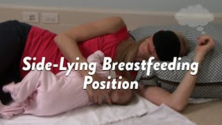 Side Lying Breastfeeding Position | CloudMom