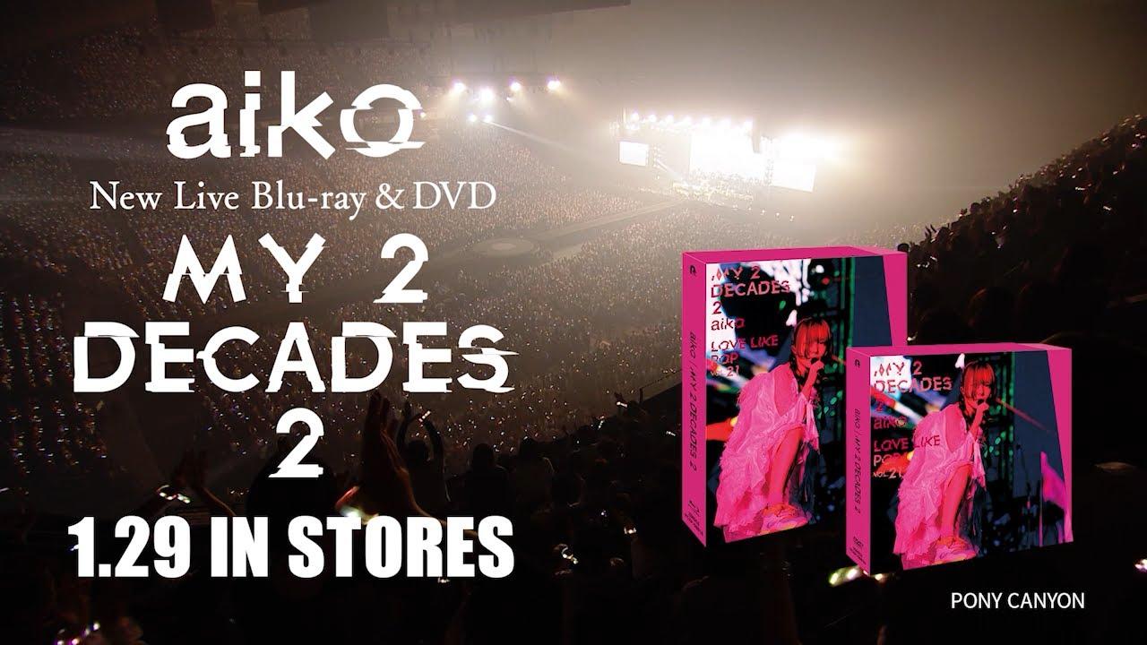 aiko - Trailer Movieを公開 新譜「My 2 Decades 2」Live Blu-ray/DVD 2020年1月29日発売予定 thm Music info Clip