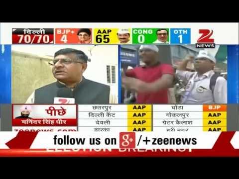 Delhi election results: We accept people's verdict, says Ravi Shankar Prasad