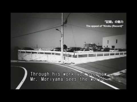 DAIDO MORIYAMA RECORD | MOVIE IN LONDON Trailer