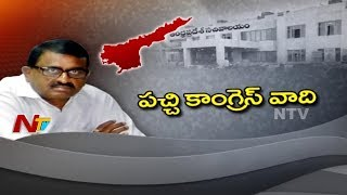 Labour and Employment Minister Pithani Satyanarayana || Special Ground Report || Minister Graph