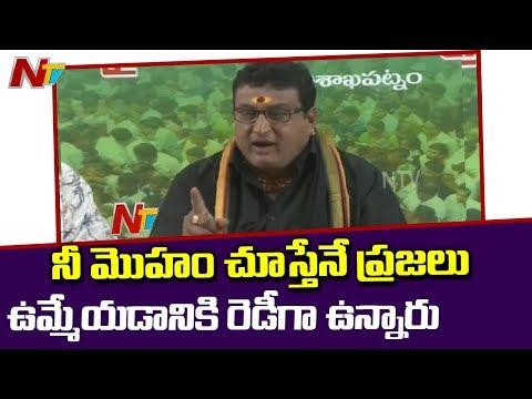 నీ మొహం చూస్తేనే ప్రజలు ఉమ్మేయడానికి రెడీగా ఉన్నారు   Prudhvi Slams Tekkali Minister   NTV