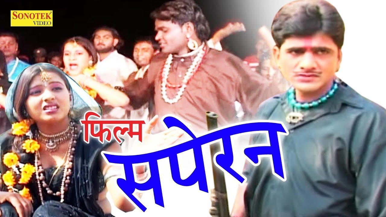 Dacait | डकैत | Uttar Kumar, Tanya | Dehati Full HD Film | New Film 2017 | Sonotek  Film
