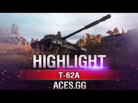 На последней секунде. Т-62А в World of Tanks!