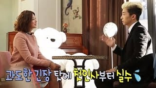 We Got Married, Woo-Young, Se-Young (1) #08, 우영 -박세영 (1) 20140111
