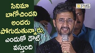 Director Teja Funny Speech @Sita Movie Beer Fest