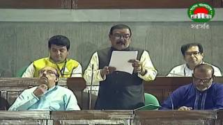 Speech in National Parliament by Gazi M M Amzad Hossain Milon MP