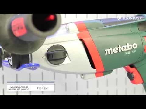 дрель ударная metabo sbe 751
