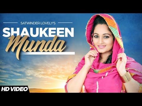 New Punjabi Songs 2016   Shaukeen Munda   Satwinder Lovely   Latest Punjabi Songs 2016
