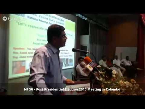 Hon. Mujeebur Rahuman - NFGG Post PE 2015 Meeting in Colombo