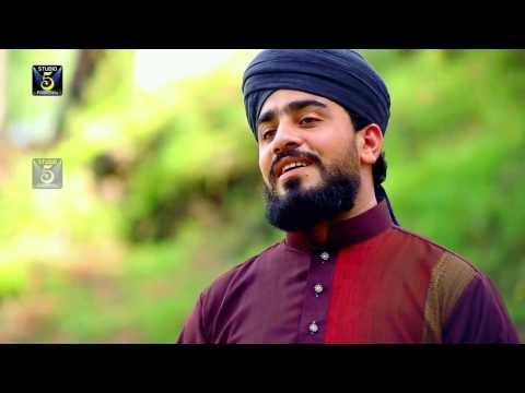 New Naat Ya Nabi Ya Nabi    Muhammad Bilal Qadri Dina    Record & Released by STUDIO 5.