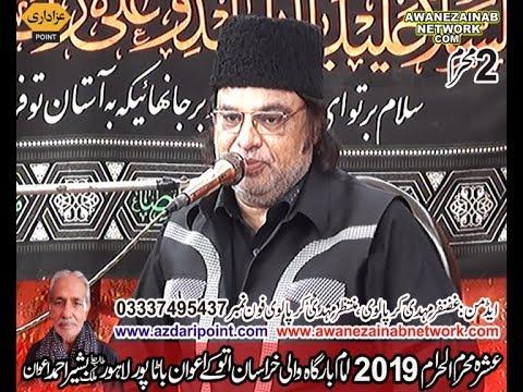 live Allama Karamat Abbas Hiadrey 2 muharram 2019 imambargha wali khurasan Atukaywan batapur Lahore