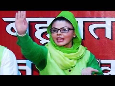 Rakhi Sawant's FIRST ELECTION SPEECH: MUST WATCH