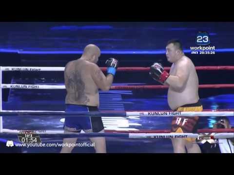 Kunlun 36 Zou Litoo VS Steven 'Panda' Banks January 9th 2016 Jan 9, 2016