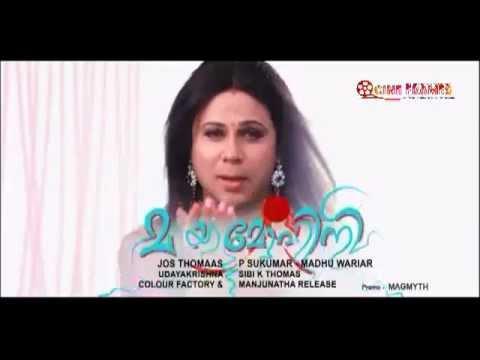 Dileep In And As Mayamohini   Malayalam Film Promo.avi video