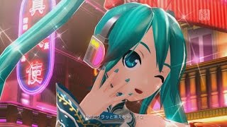 The Top 20 Best Vocaloid Songs