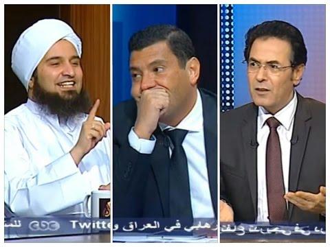 الجفري يصحح 6 أخطاء قرآنية وعلمية لإسلام البحيري على الهواء !!!!!!!