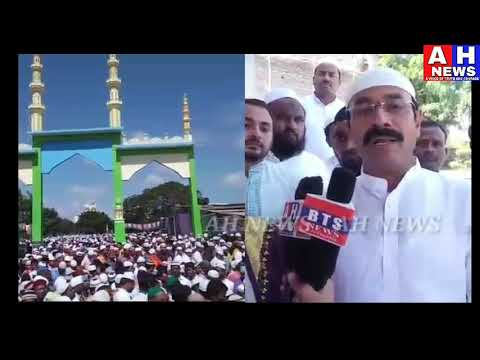 Andhra Pradesh Kurnool district  Me Eid al Adha ki Sultania Eidgah me Namaz Ada ki Gayi