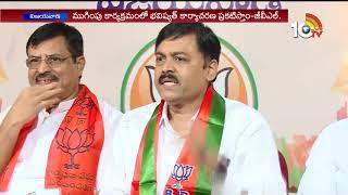 అగ్రిగోల్డ్ బాధితులకు అన్యాయం... | BJP MP GVL Narasimha Rao Criticized Chandrababu Govt
