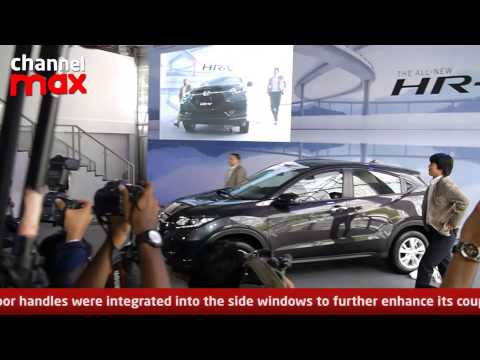 Honda launches All-New HR-V