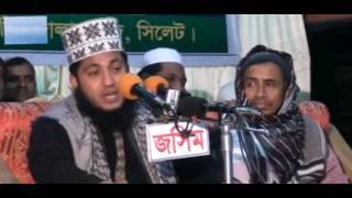 Download এই হুজুরের স্টার জলসার নাটক নিয়ে ওয়াজ ও গান শুনুন -কিরন মালা, পাখি নাটক- Star jalsa - Zee Bangla 3Gp Mp4