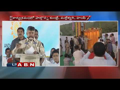 AP CM Chandrababu Inaugurates  International Sports Wing In Vijayawada