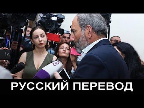 Никол Пашинян о возвращении Азербайджана в конструктивное русло.