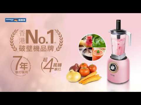 Food Processor -Product Intro PRO-P10