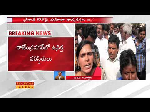 High Tension at Rajendranagar Independent Candidate Thokala Srinivas Reddy Residence || Raj News