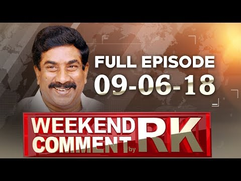 Modi To Set Up 2019 Elections Little Earlier | Weekend Comment By RK | Full Episode | ABN Telugu