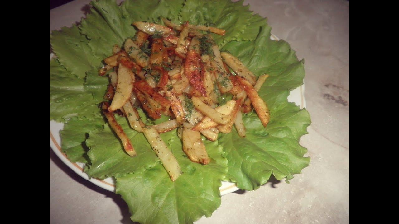 Салаты с картошкой фри пошаговый рецепт
