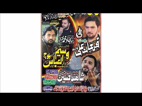 ????Live Majlis e aza  | 30 November 2019 | Sadha Kalan Chandni Chowk Lahore