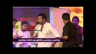 Bachelor Party - Music Launch Function of Malayalam Movie