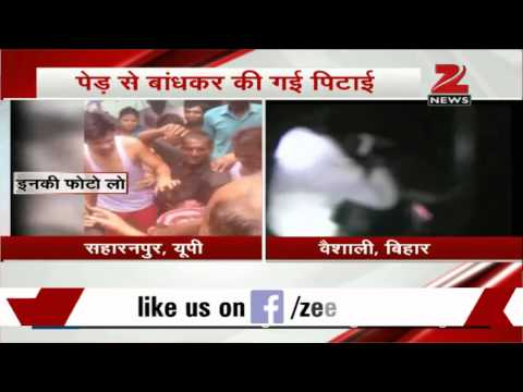 Public thrashes thugs and thief in Uttar Pradesh and Bihar respectively