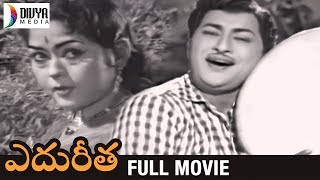 Edureetha Telugu Full Movie | Kantha Rao | Krishna Kumari | Relangi | K V Mahadevan | Divya Media