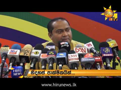 unp is trying to sep|eng