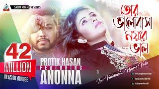 Tor Valobasha Noyre Valo by Ananna & Protik Hasan  | Sangeeta