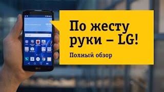 Смартфон LG K10 LTE - Обзор. Умный селфифон.