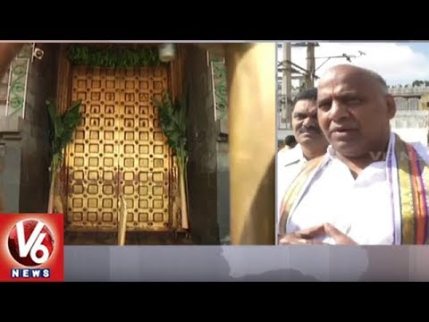 Tirumala Tirupati Temple To Be Closed On July 27th Due To Chandra Grahanam | V6 News