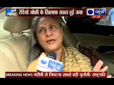 Jaya Bachhan questions in Parliament on radio jockey's mimicry