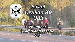 Israel Civilian K9 Unit - Puppy training Volunteer SAR (Search and Rescue) Dogs