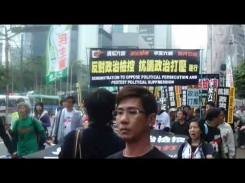 Anti political supression march in Hong Kong