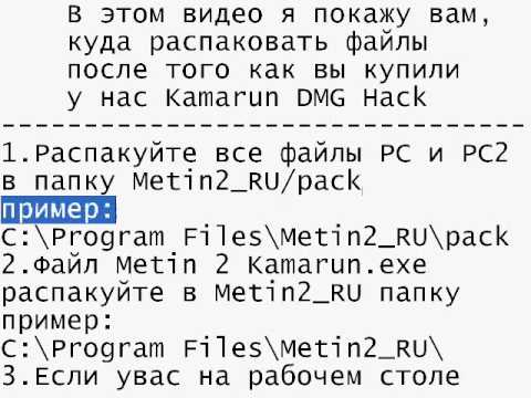Распаковка файлов Kamarun DMG 73.