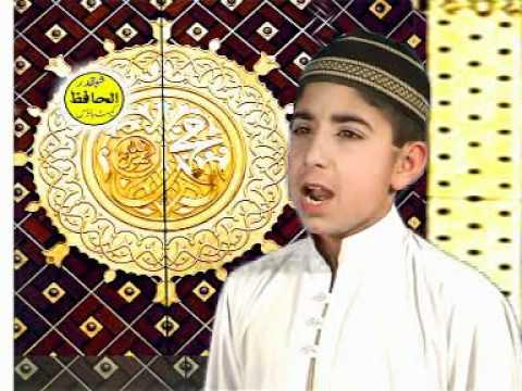 Pashto Naat(de Madina Habiba) By Sohail Ahmad video