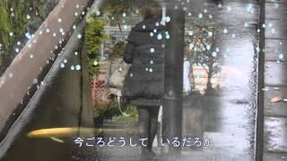 「雨音」 まつざき幸介 covered by egurin3143