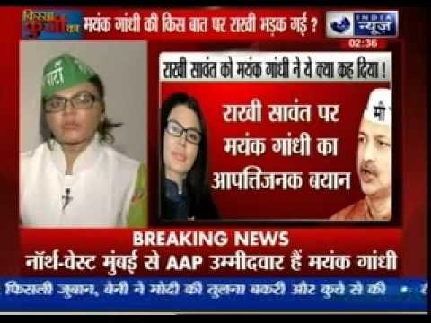 Rakhi Sawant files complaint against AAP