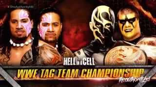 WWE: Hell In A Cell 2014 Full Match Cards (HD)